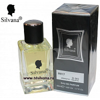 "817-M ""SILVANA"" DI GIO AROMATIC-AQUATIC"