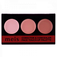 Корректор-консилер Meis corrector & concealer face touch-up palette MS0309-C